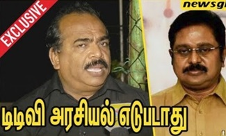 Nanjil Sampath left out from Dhinakaran's Team | Interview
