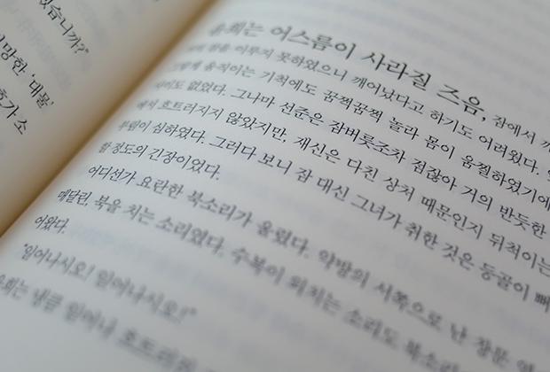 حيل رائعة لتعلم اللغة الكورية بسرعة