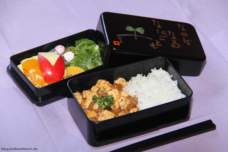 kirschkuchen bento bento 44 mabo tofu. Black Bedroom Furniture Sets. Home Design Ideas