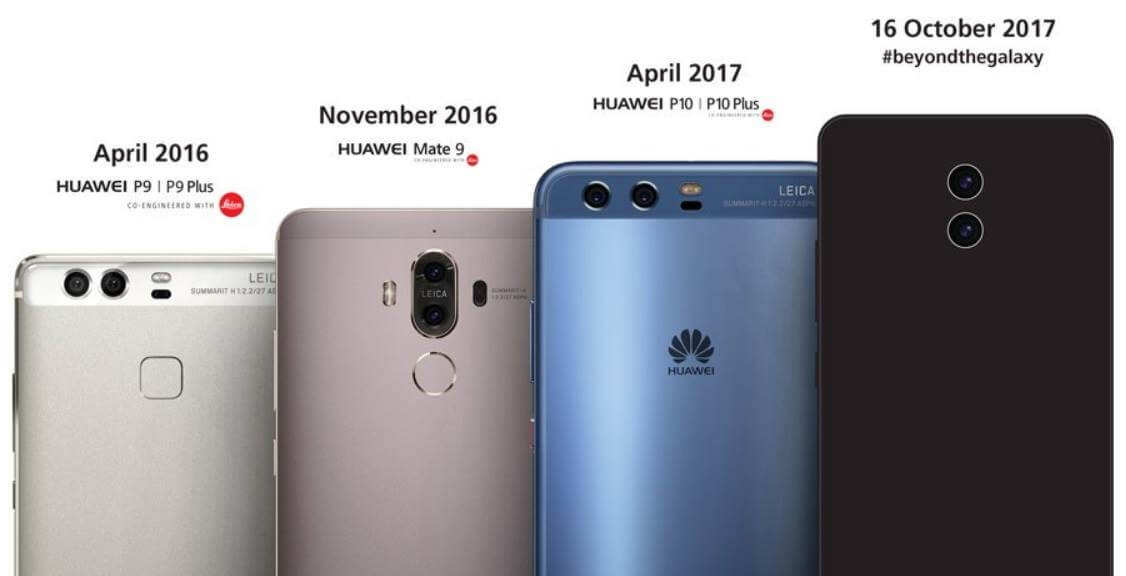 Huawei Mate 10 Pro Will Be More Expensive Than The iPhone X