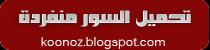 https://archive.org/details/Raad-Al_Kurdi