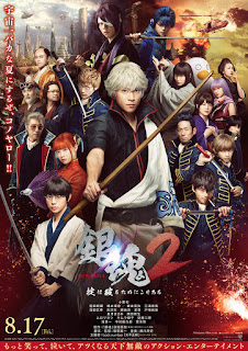 Gintama 2-Rules Are Made To Be Broken (2018) Sub Indo