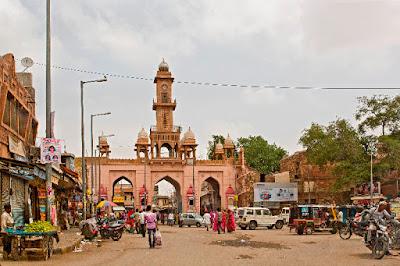 Nagaur  Town