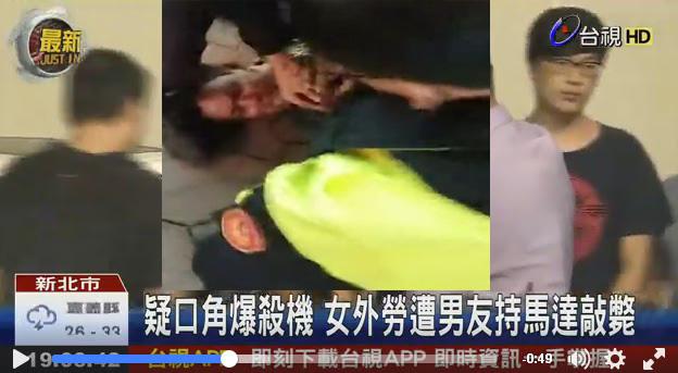 Video TKI Kaburan di Tangkap Polisi Taiwan Ini Bikin Ngeri