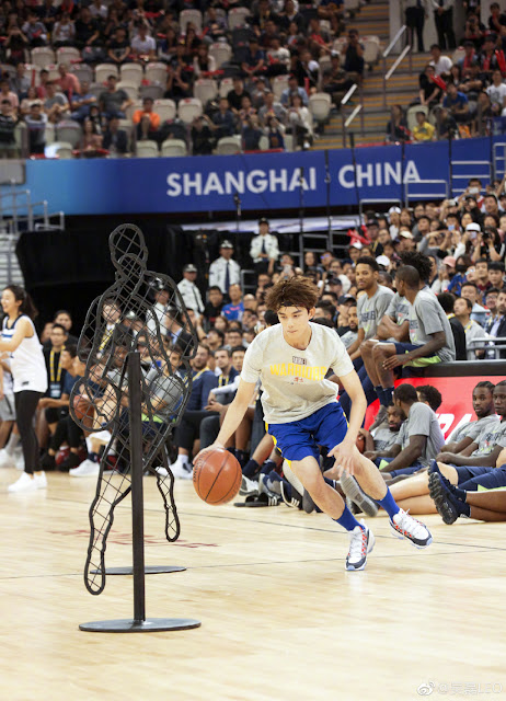NBA Fan Appreciation Day Wu Lei