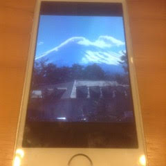Mt. Fuji on the phone.