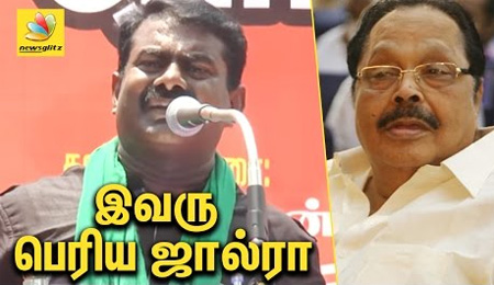Seeman slams Durai Murugan | Farmers protest, Speech