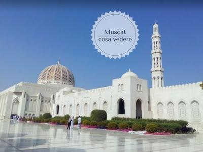 Muscat cosa vedere: la Grande Moschea del Sultano Qaboos