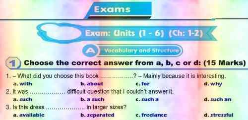 امتحان لغة انجليزية ثلث المنهج بنموذج الإجابة للصف الثالث الثانوي 2019