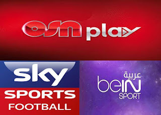 BEIN SPORTS BEIN MOVIES FREE IPTV LINKS M3U8 BEST IPTV SERVER