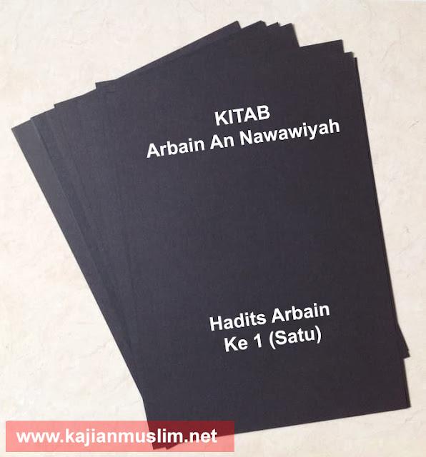 Kitab Arbain