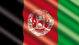 تعين امرأة سفيرة لأفغانستان في الولايات المتحدة