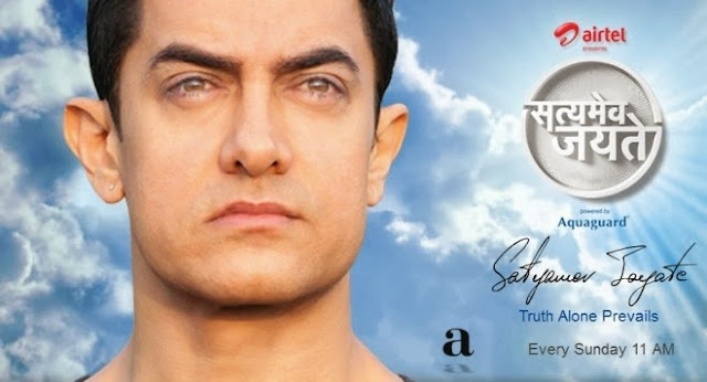 Aamir Khan Receives US Award for Satyamev Jayate