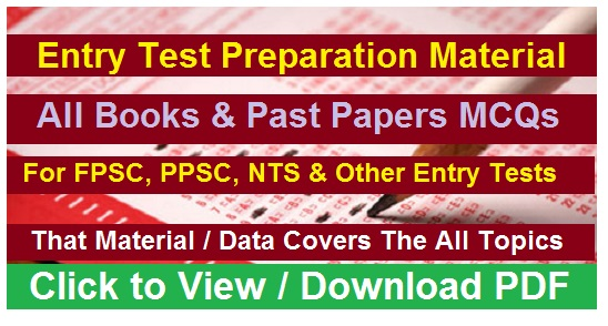 Data entry test software download.