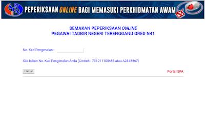 Semakan Peperiksaan Online Pegawai Tadbir N41 Terengganu 2018