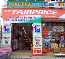 fair price shop at North Bengal
