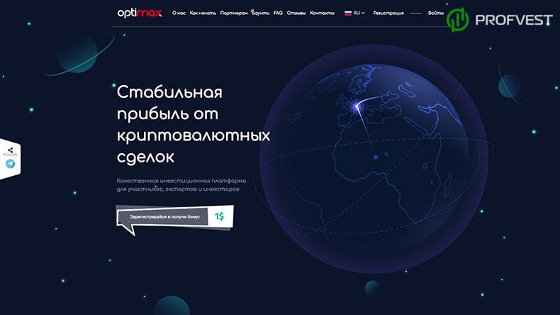 Телеграм-чат от Optimax
