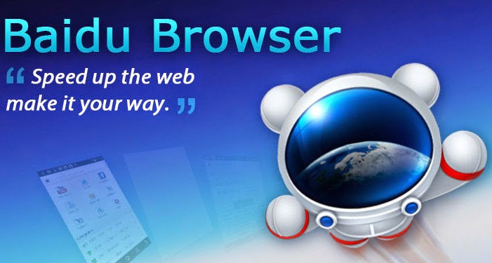 Baidu Browser Download Free