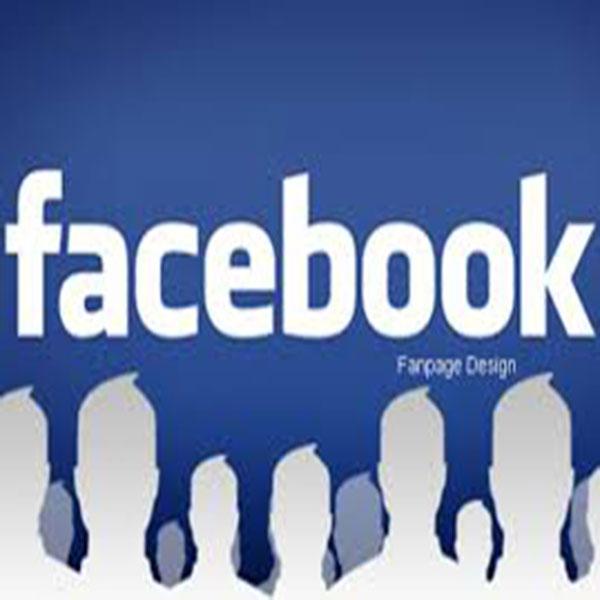 Mua sắm trực tuyến dễ dàng trên fanpage facebook năm 2016