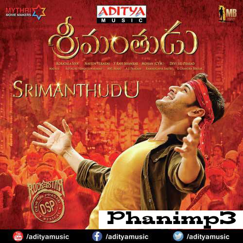 Mahesh Babu Srimanthudu(2015)Telugu Mp3 Songs Free