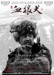 Chú Chó Anh Dũng - The Blood Hound (2017)