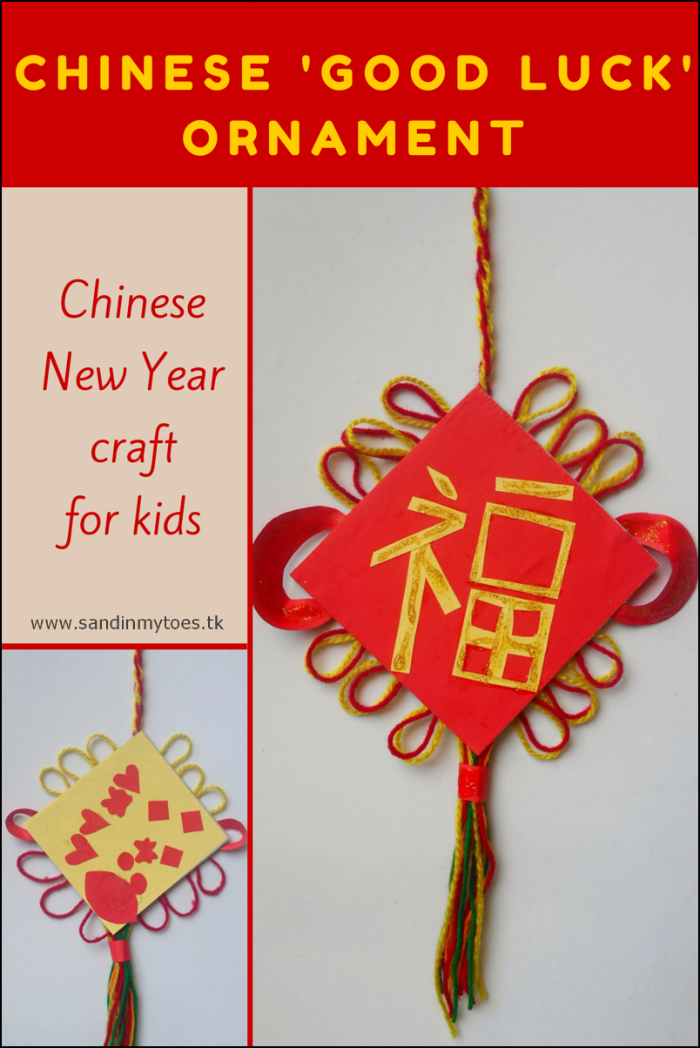 Chinese Good Luck Ornament - a craft for kids to make at Chinese New Year.