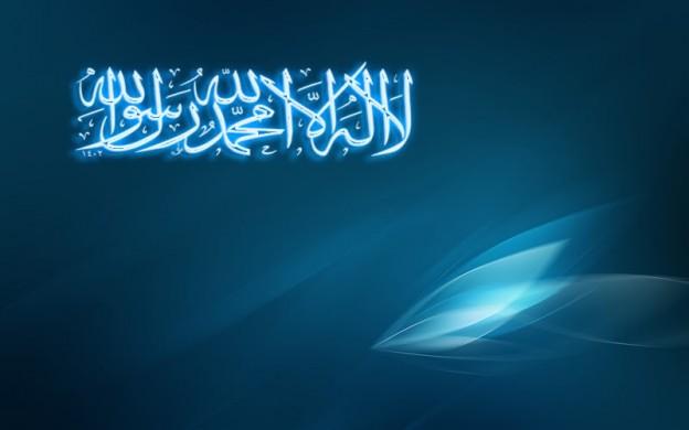 Bangla Islamic Quotes