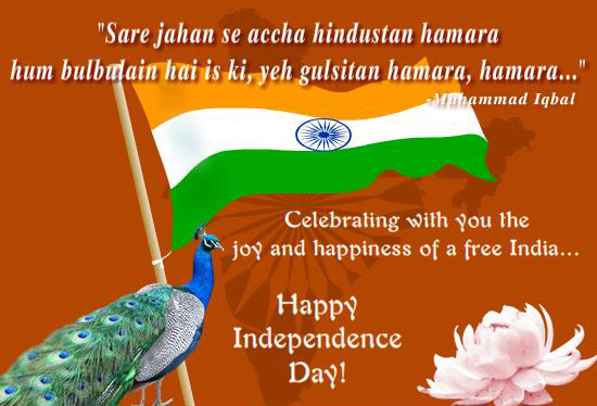 Happy Independence Day Slogans in Hindi English 2016
