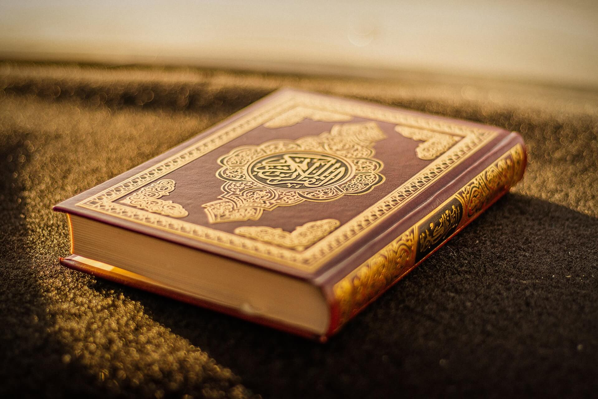 Asal Usul Sejarah Singkat Lahirnya Ajaran Aliran Muktazilah