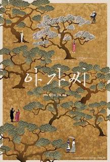 SINOPSIS Tentang The Handmaiden (Film Korea Juni 2016)