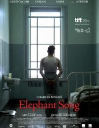 La Chanson de l'éléphant | Bmovies