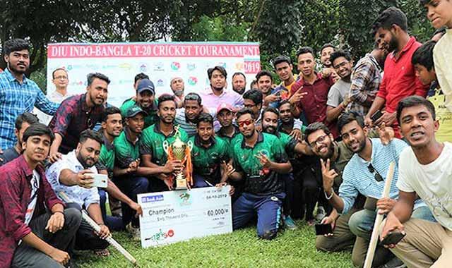 ইনদো-বাংলা ক্রিকেট টুর্নামেন্ট অনুষ্ঠিত
