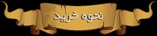 http://masnooii2.blogspot.com/p/blog-page.html