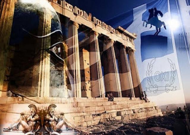 Φιλόλογοι: Τελειώνουν» την ελληνική ιστορία: Εννέα μήνες μονόωρης διδασκαλίας για 3500 χρόνια Ελληνισμού!