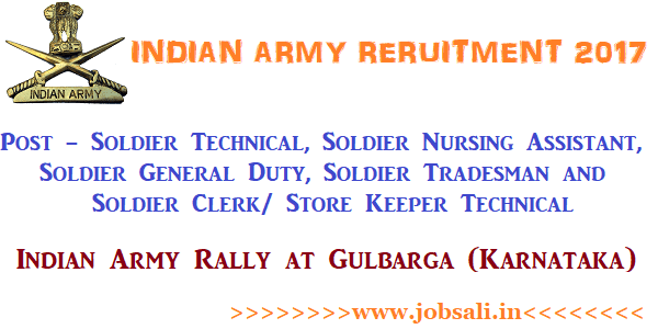 Indian Army jobs for 12th pass, Indian Army Vacancy, Indian Army online application