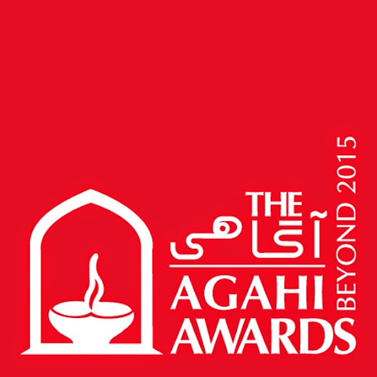 AGAHI Awards for Journalism Excellence to be held in Pakistan.