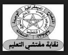 بيان المكتب الإقليمي لنقابة مفتشي التعليم ببرشيد