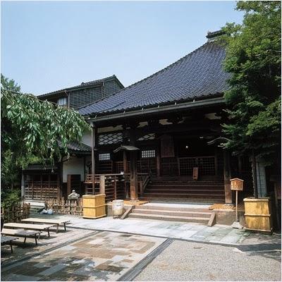 (Myoryuji Temple) / วัดนินจา (Ninja Temple)