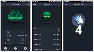 تحميل تطبيق معرفة مواصفات الهاتف للاندرويد AnTuTu Tester