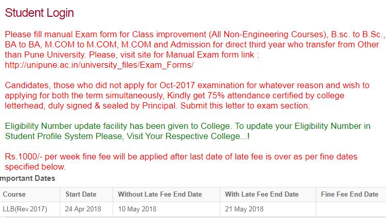 pune university exam form