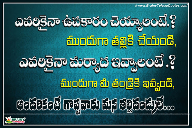 Best Telugu life quotes with hd wallpapers, Online trending life quotes in telugu, Best Inspirational quotes in telugu, Inspiring lines in telugu, Nice inspiring telugu quotes with beautiful lines, Heart touching good morning quotes in telugu, Daily inspiring quotes in telugu, Latest telugu life quotes, Beautiful telugu life quotes with hd wallpapers, Inspiring telugu quotes, telugu motivational quotes, Best inspirational quotes in telugu, Inspiring telugu quotes.