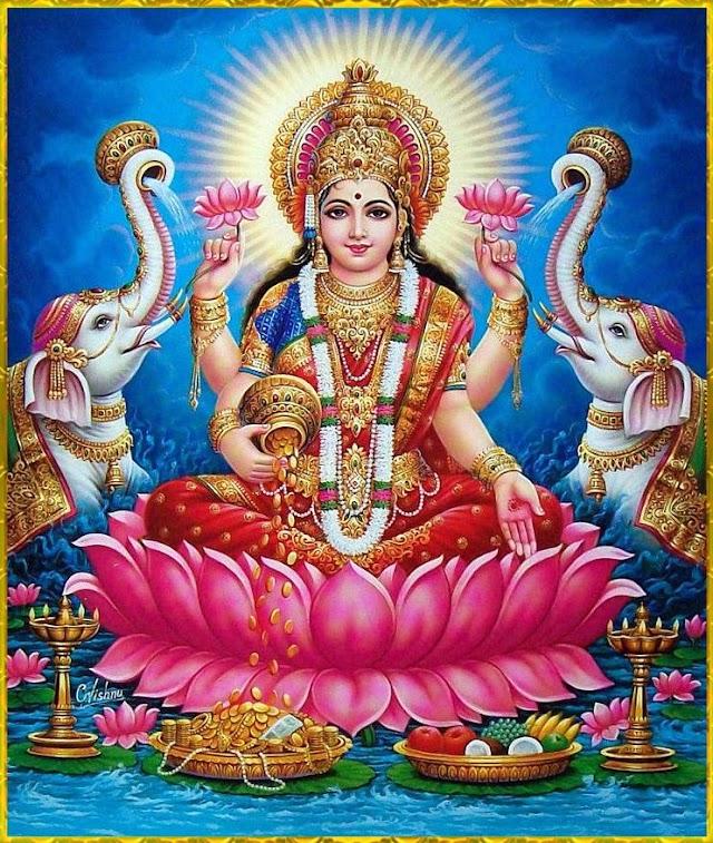 శ్రీ  మహాలక్ష్మి  అష్టోత్తర  శత నామావళి