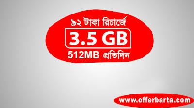 Airtel 3.5GB 92TK New Internet Offer 2017 - posted by www.offerbarta.com