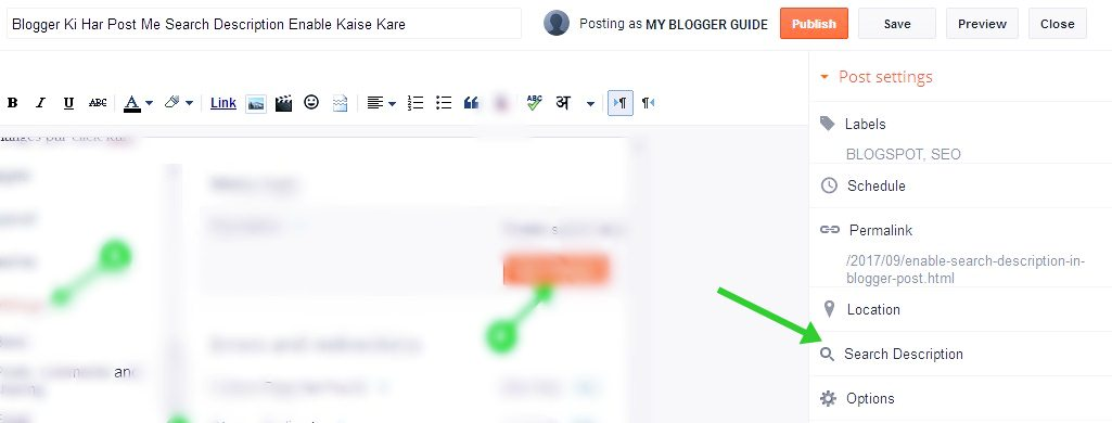 Blogger Ki Har Post Me Search Description Enable Kaise Kare