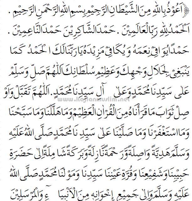 Doa tahlil (image 21)