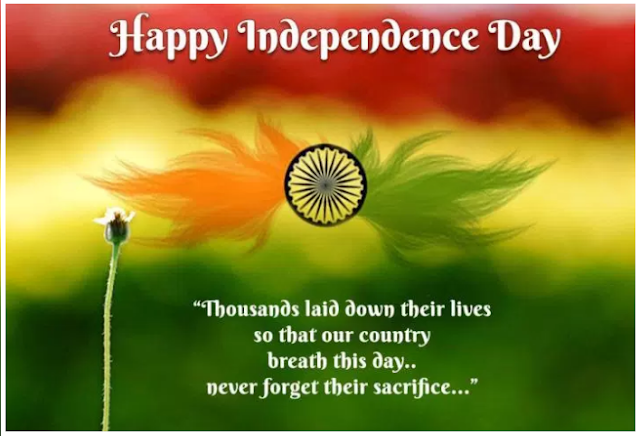 70th Independence Day 2016 SMS WhatsApp Messages in English Hindi