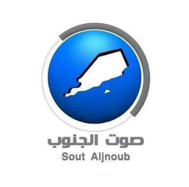 قناة صوت الجنوب اليمنية على النايل سات 2018