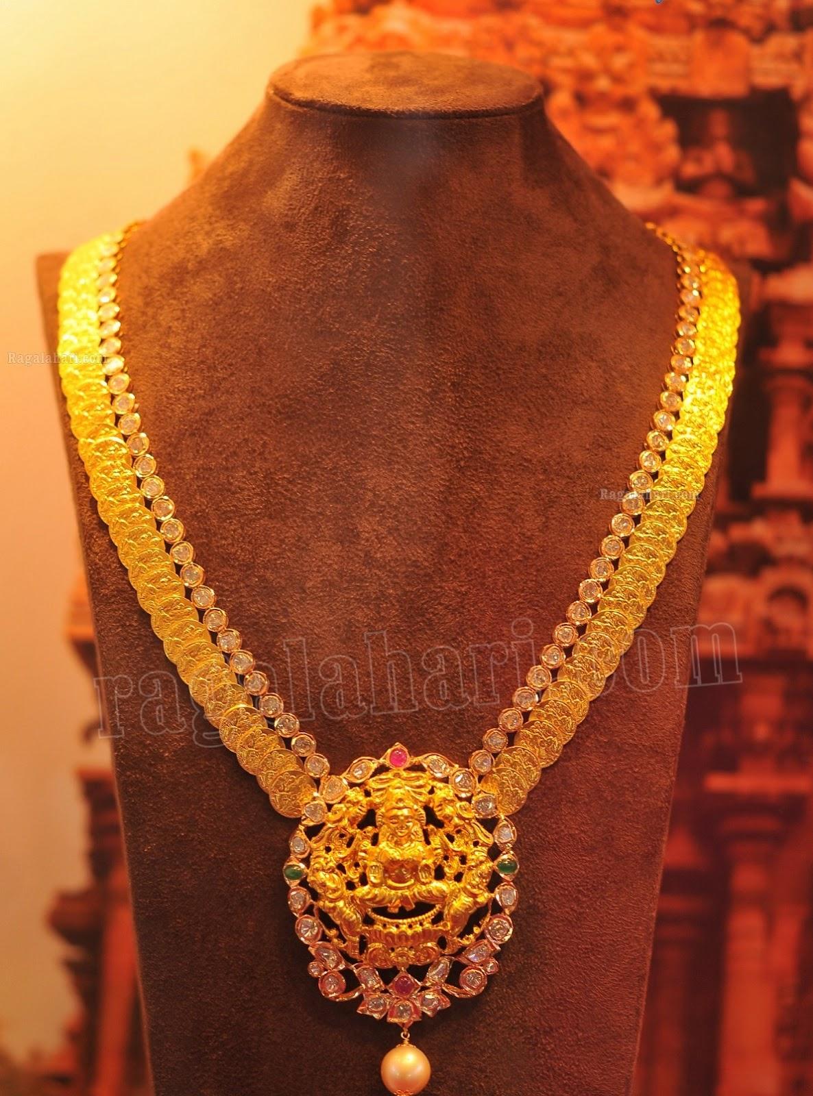 Kasula Peru With Laxmi Pendant South India Fashion