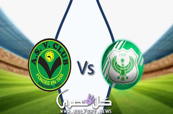 مشاهدة مباراة المصري البورسعيدي وفيتا كلوب بث مباشر اليوم