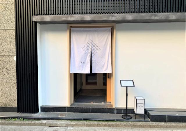 dengan lembut tertiup angin di pintu depan adalah tirai pintu masuk noren tradisional.